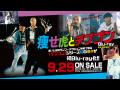 9/29リリース『痩せ虎とデブゴン』Blu-ray予告編